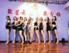 青白江专业钢管舞培训学校 新都公司年会舞蹈编排 钢管舞演出