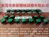 iS1-110C冲压机电子模高指示器,CY型气垫式减震器-东