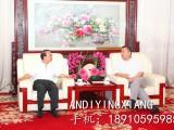 北京網絡直播攝影攝像大合影高清導播