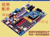 欧姆龙继电器G5V-2-12VDC G5V-2 12V 8脚