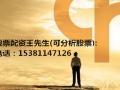 上海股票配资:人工智能的敌人不是人类,而是低效率