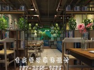 重庆时尚餐饮店装修 特色餐厅装饰设计 主题餐饮装修设计