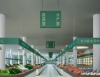 小区口新菜场招蔬菜、鱼虾、肉食、海鲜、卤菜、干货