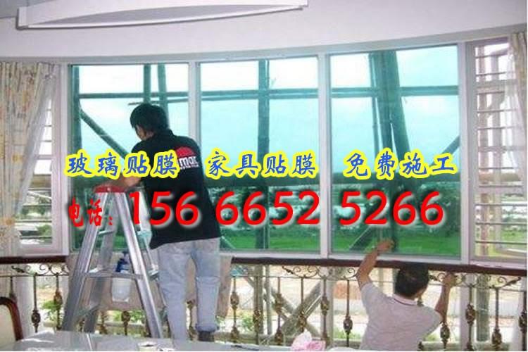 淄博办公室贴膜,淄川阳光房隔热防晒膜,张店,桓台屋顶隔热膜防