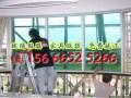 淄博楼盘玻璃贴膜,淄川怎么解决房子西晒的问题玻璃贴膜,张店,
