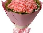 妇女节鲜花花束花篮花车同城配送