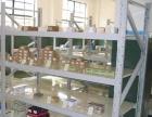 仙桃廠家直銷倉儲超市貨架庫房便利店貨架鈦合金展柜珠寶柜系列