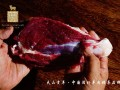 天山贡羊-新疆天山贡羊羊肉最美味