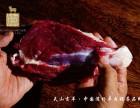 天山贡羊-新疆天山贡羊羊肉较美味