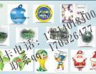 异形智能卡 ID会员滴胶卡 TK4100 ID水晶卡 塑胶卡