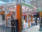 南昌展览展会舞台桁架气球拱门 注水旗 现场布置