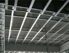 室内装潢,吊顶,集成吊顶,隔墙,轻钢龙骨。