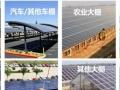 【大海集团新能源】加盟官网/加盟费用/项目详情