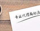 商标注册专利申请质量体系ISO9000条码