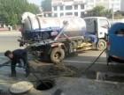 成都高新區疏通下水道,馬桶堵了疏通,地漏汽車抽糞