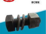 8.8外六角螺絲 高強度大六角螺栓 鋼結構螺栓10.9S廠