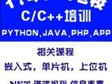 比较青岛JAVA培训,PHP培训,PYTHON培训