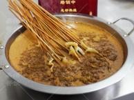 豆皮涮牛肚哪里有教?咸阳学习冷锅串串麻辣烫技术