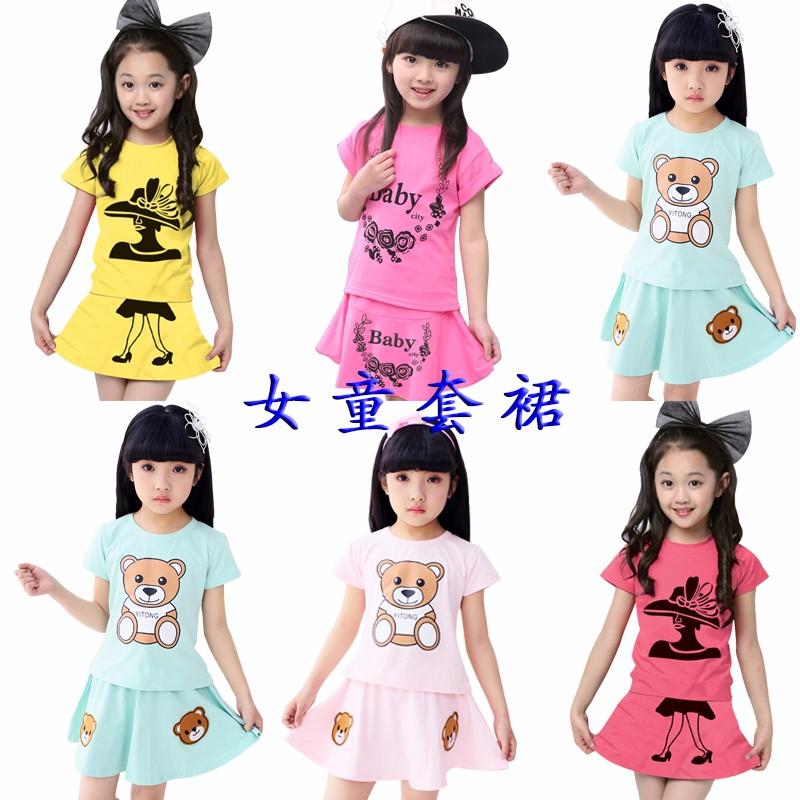 夏季最低价小孩子衣服批发网广州跳楼价清仓夏季爆款童装货源