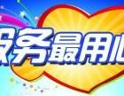 欢迎来电~!沈阳夏新电视厂家预约维修-售后咨询电话