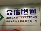 天津开发区审计验资报告记账报税纳税申报