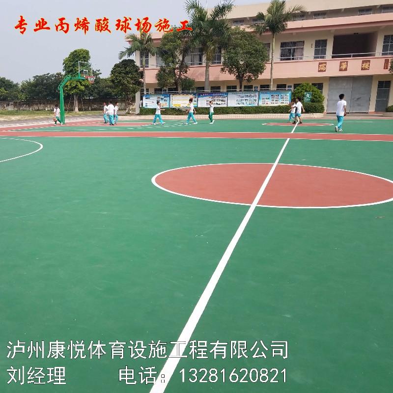 四川丙烯酸篮球场厂家 泸州宜宾内江丙烯酸网球场 耐磨球场地坪