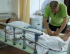 华新开发区医养结合示范单位世和居家养老服务中心