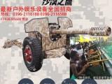 新型户外娱乐气炮枪,室内游乐气炮项目,全国招商