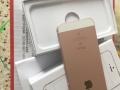99新iPhoneSE便宜卖 国行64G 有发票