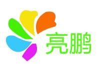 福田专业洗地毯 地胶 塑胶地板 开荒清洁 家庭保洁