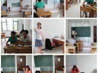 英语培训,长期,短期,英语全日制培训