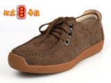 厂家直销2014年 老北京布鞋 男士潮鞋系带鞋工装男鞋户外休闲鞋