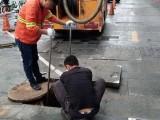 西山反饋清理化糞池管道清淤聯系方式