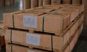 莆田国产铝板价格|哪里买良好的铝板