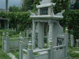 鄭州新密市皇帝陵陵園,購墓服務中心,提供全市各大公墓信息咨詢