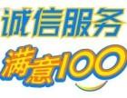 欢迎进入-!长春邦成壁挂炉+(各中心)%售后维修网站电话