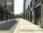 小白租自营:高新区 近港隆 5间沿街商铺250平毛坯 可拆分