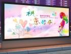 台州厂家专业生产LED拉布灯箱,卡布灯箱,大型灯