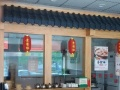 阿尔丁广场 市府西路实验一小对面 酒楼餐饮 商业街卖场