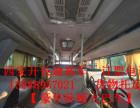 (西安到温州的客车/汽车)130889957021在哪上车?