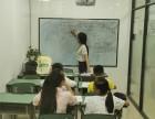 高二升高三暑期衔接班 高三全日制招生 家长信奈川越培训学校