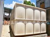 玻璃钢消防水箱优点A颍州玻璃钢消防水箱优点厂家介绍