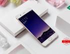 青岛哪里有手机分期付款买全新手机的店铺