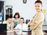 上海商务英语培训多少钱,成人英语培训哪家好