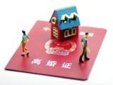 杭州資深勞動仲裁律師,勞動爭議,勞動合同糾紛