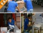 深圳中港往返搬家托运 深港往返搬家托运