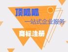 如何登记著作权 北京顶呱呱软件著作权登记
