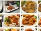 韩式后裔炸鸡加盟 西餐 投资金额 1-5万元