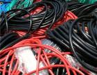 惠州废电缆回收厂家