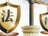 嘉定区嘉定工业区 商品房买卖纠纷 违反合同约定 律师咨询